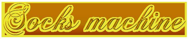 فروش و آموزش دستگاه جوراب بافی